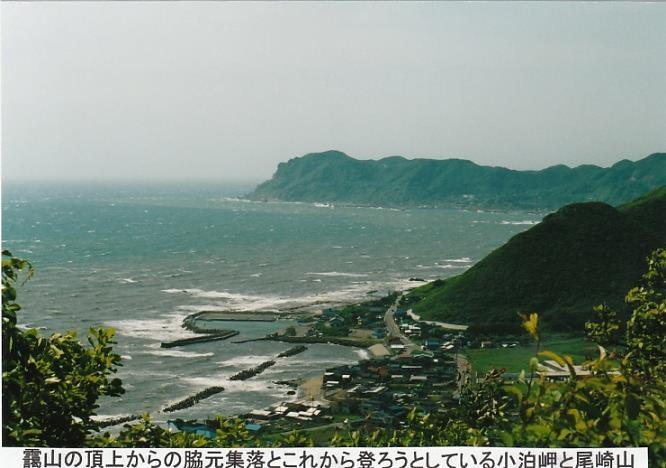 山頂から眺望する海岸線が見どころ~靄山~(青森)