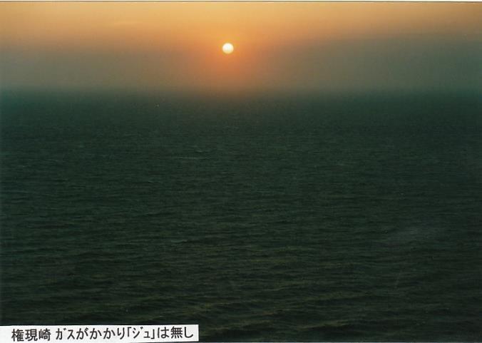日本海が一望できる~尾崎山~(青森)