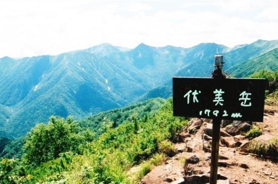 伏美岳・山頂(1792m)