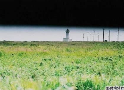 野付崎灯台