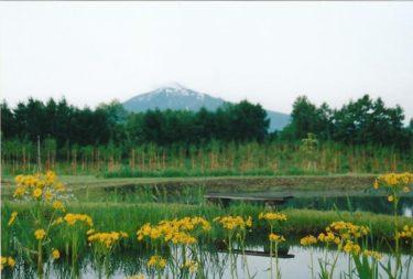 天皇山(青森)