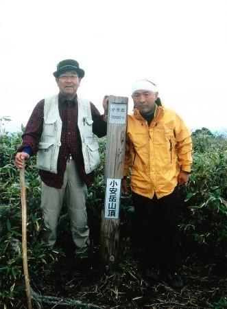 小安岳山頂 佐々木さんと