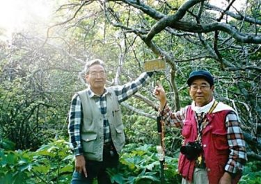 燧岳と折戸山(青森)