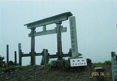 太平山県立自然公園~太平山~(秋田)