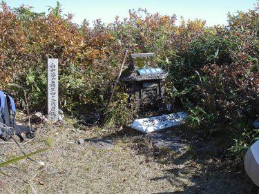 白岩岳(秋田)