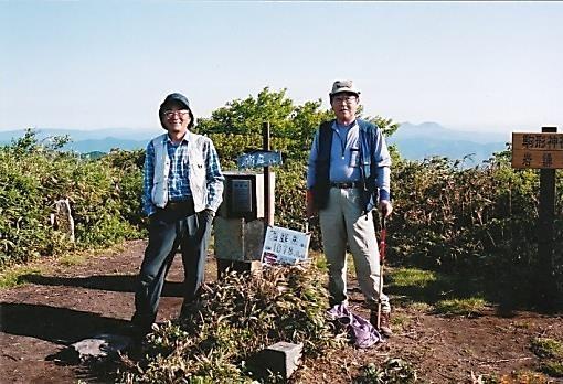 稲庭岳(岩手)