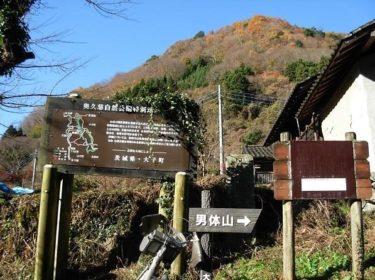 大円地集落 登山口