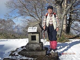 大川羽鳥県立自然公園に属する~小野嶽~(福島)