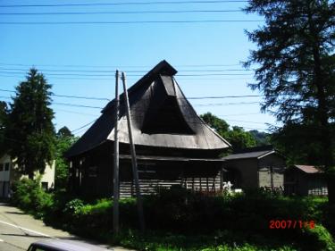 兜造りの江戸時代後期の民家