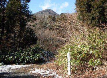 通り笠のような形をしている~笠ケ森山~(福島)