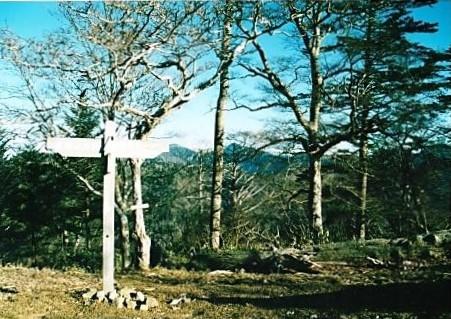 三ッ合山から高塚山