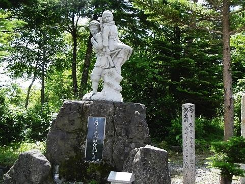 数々の石碑類2