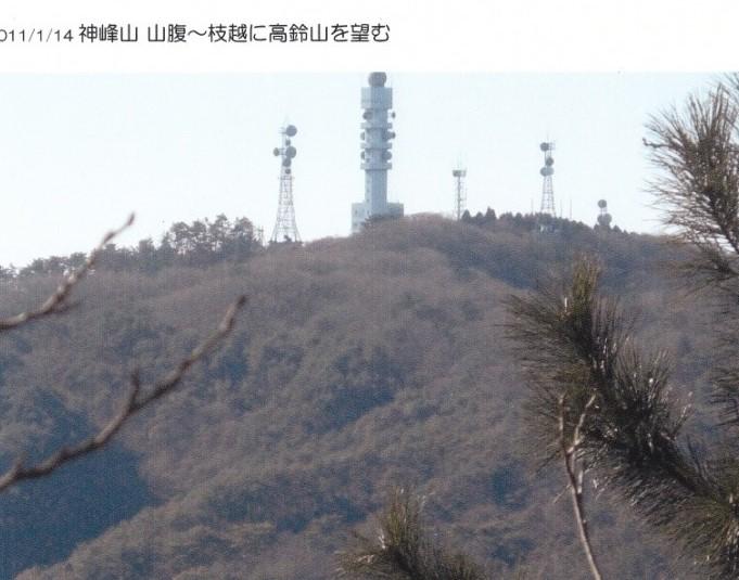 アンテナの林立する高鈴山 (2)