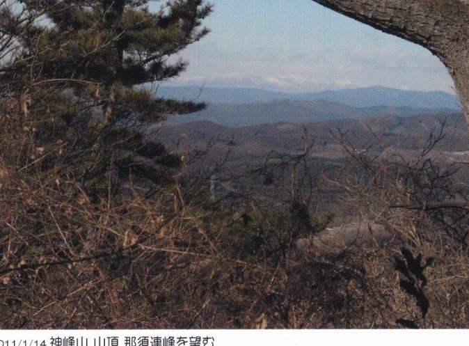 神峯山・山頂より那須連峰を望む