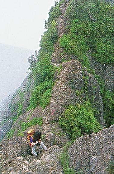 八ッ峰の難所をゆく