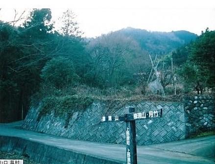 権現山・用竹