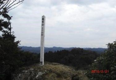 高宕山山頂 330