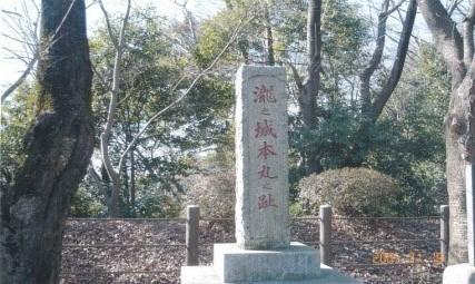 滝の城本丸跡