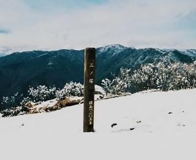 三の塔・山頂