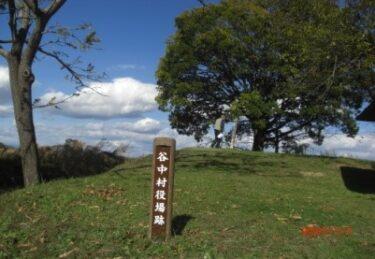 栃木百名山~高館山~(栃木)