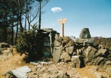 奥武蔵の三山へ~官ノ倉山・石尊山・金勝山~(埼玉)