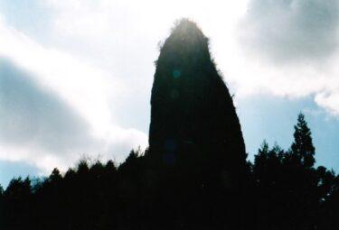 一本槍岩が見ごたえの~御場山~(群馬)