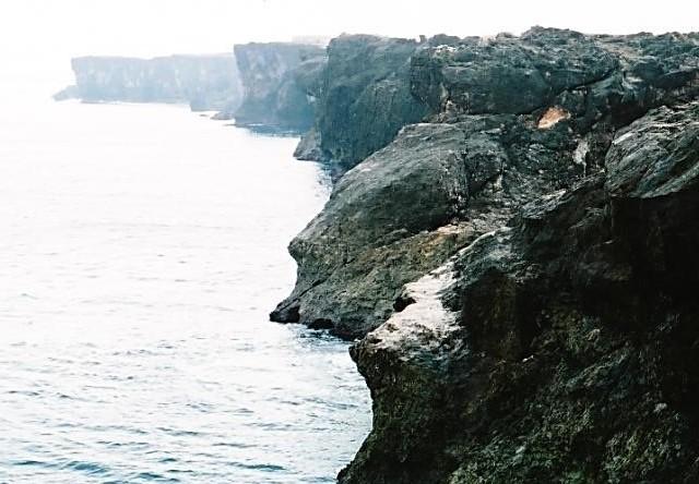 サクバル奇岩群