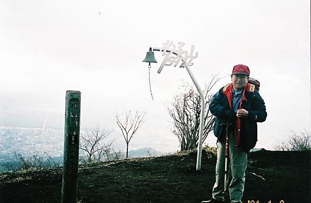 杓子山山頂と鐘 モニュメント