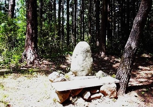 五穀豊穣石