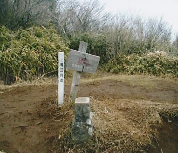 箱根大観山(1012m)