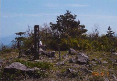 津和野のシンボルの美しい容貌!|青野山(島根)