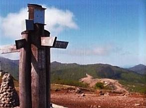 鉢伏山・山頂