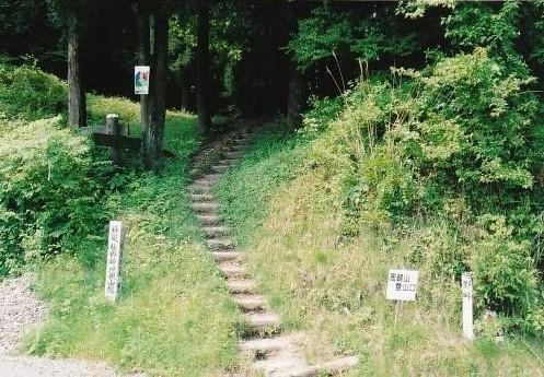 佐野峠 登山口