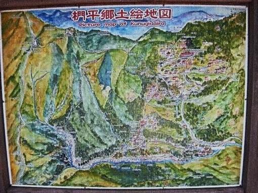 椚平郷絵地図