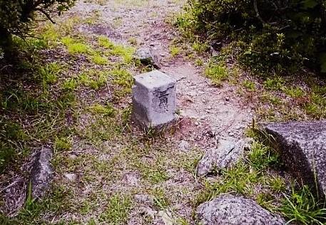 高山の一等三角点標石