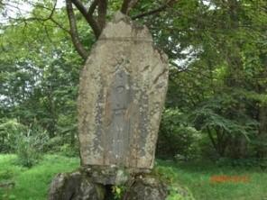 登山口の水の戸 石碑